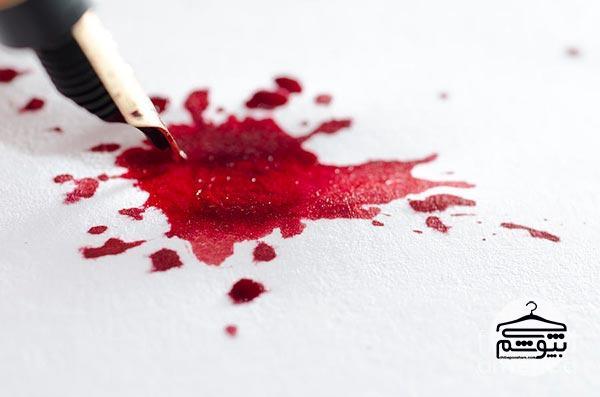 پاک کردن لکه جوهر قرمز