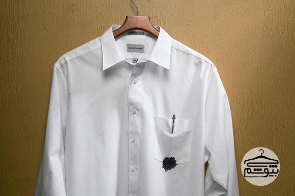 راه کارهایی عملی برای پاک کردن لکه جوهر از لباس
