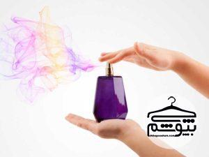 راه های ماندگاری بوی عطر کدام است؟