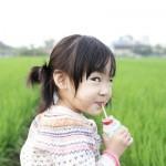 ۳۰ فکر برای مثبت اندیشی