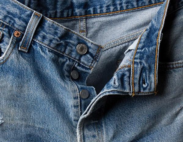 دکمه های ریز روی شلوار جین برای چیست؟