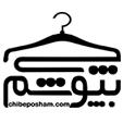 چی بپوشم| اولین وب سایت تخصصی مد و لباس