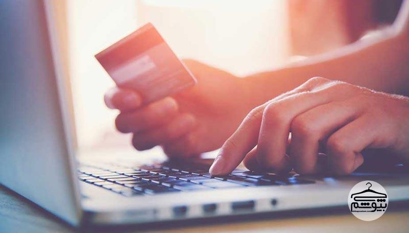 اگر میخواهید به صورت آنلاین خرید کنید