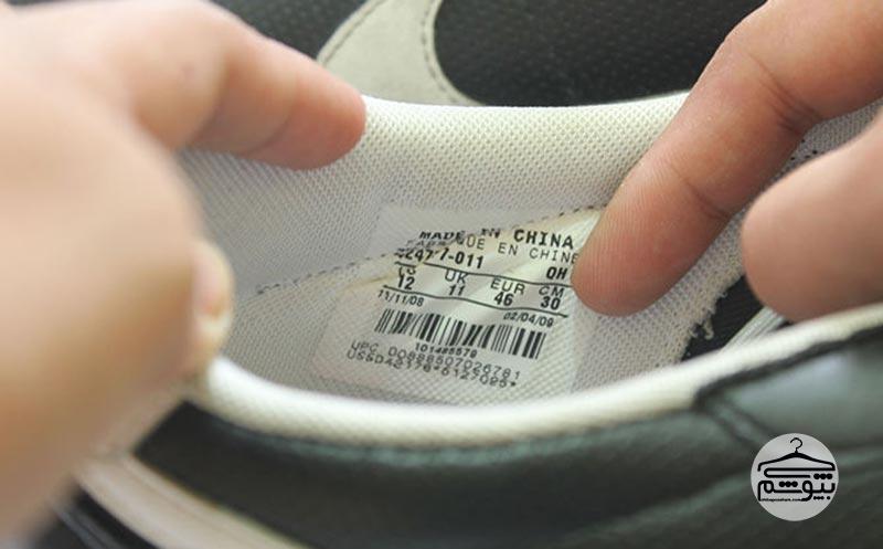 تطابقشماره SKU روی جعبه و داخل کفش