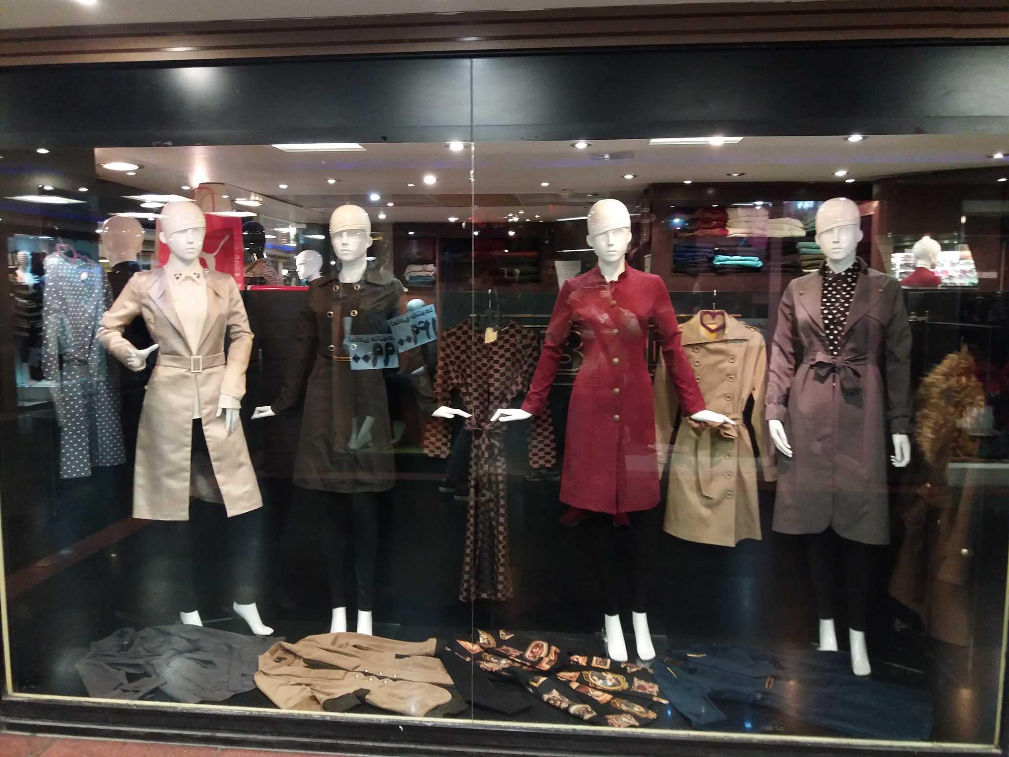 اصول انتخاب لباس زنانه - بخش اول
