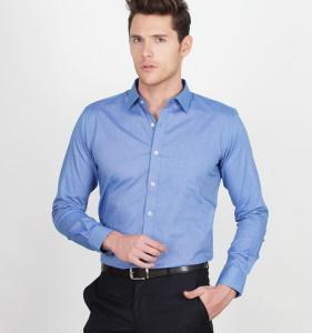 پیراهن و شلوار مردانه مخصوص پاییز