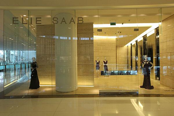 الی ساب طراح لبنانی