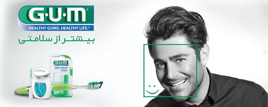 محمد رضا گلزار خوش تیپ هفته 1