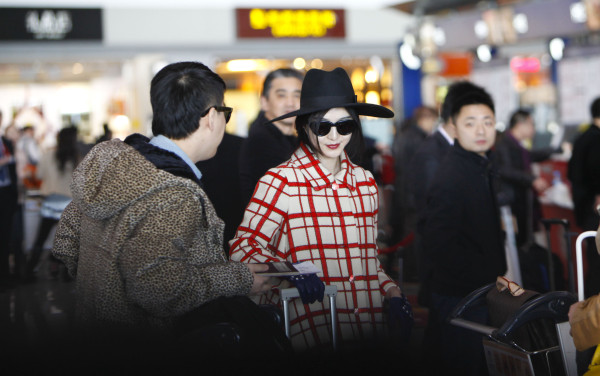 Fan Bingbing Departs For Paris Fashion Week