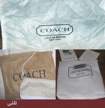 روشهای تشخیص کیف اصل Coach از تقلبی