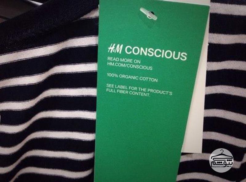 حقایقی که باید از برند اچ اند ام H&M تولید کننده اکسسوری و پوشاک بدانید