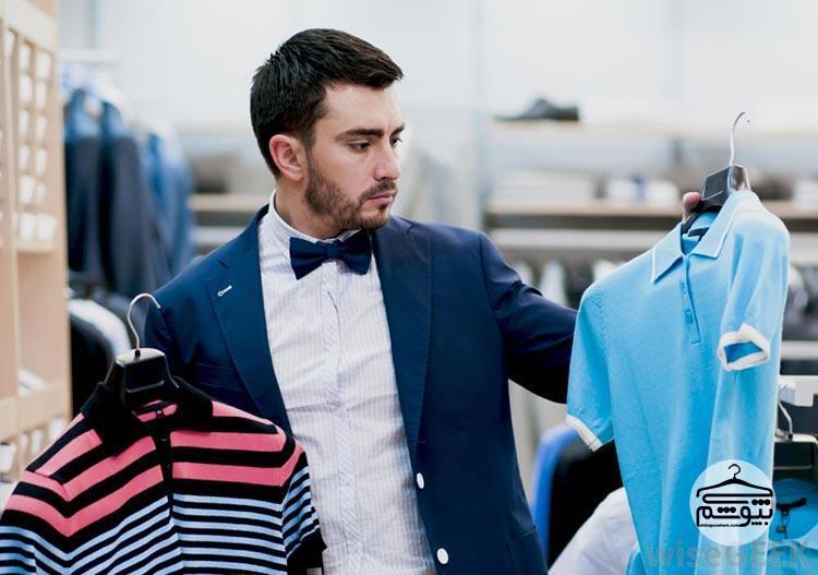 انتخاب لباس راحت برای اولین قرار عاشقانه