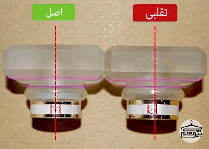 راهنمای تصویری تشخیص عطر اصل از تقلبی