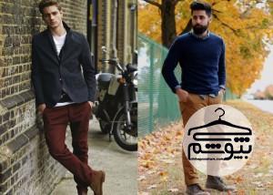کدام لباس مردانه برای مهمانی مناسب است؟