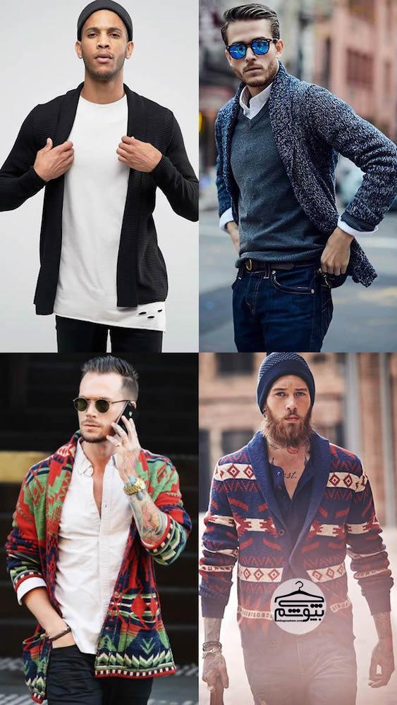 اصول انتخاب لباس بافتنی مردانه
