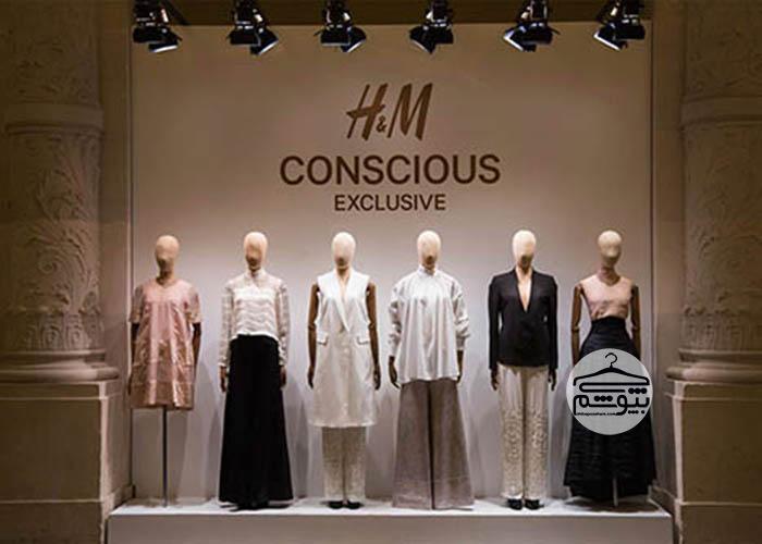 نگاهی به برند H&M
