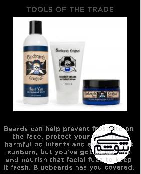 هر آنچه که باید در مورد ریش بدانید