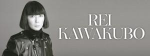 ری کاواکوبو طراح پیشگام ژاپنی