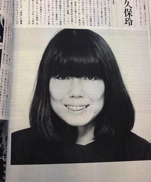 ری کاواکوبو طراح لباس ژاپنی