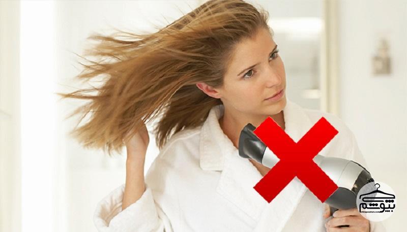 شش روش صاف کردن مو بدون استفاده از حرارت