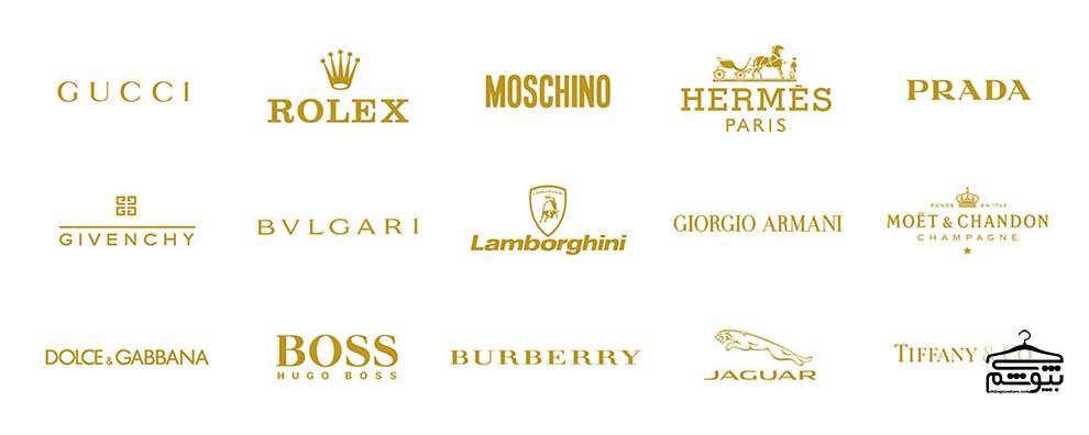 گرانترین برندهای پوشاک جهان