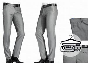 این 4 مدل شلوار مردانه در محل کار بپوشید