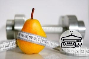 نکاتی برای کاهش وزن عروس خانمها