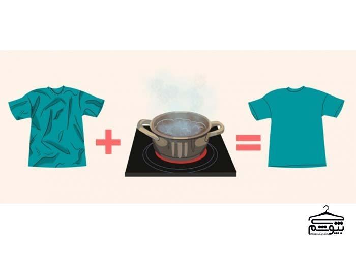 راهنمای تصویری از بین بردن چروک لباس بدون اتو
