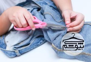 راههای خلاقانه برای تعمیر لباس