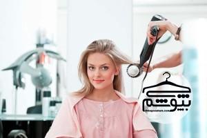 چگونه بدون آسیب به موهای خود فرم دهید