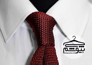 تاریخچه کراوات بافتنی و نحوه استفاده از آن