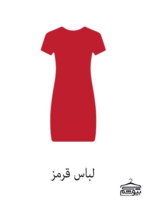 کدام لباسهای مجلسی شما را جذاب تر می کند؟