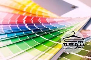 روانشناسی رنگ و خواص روانی رنگها