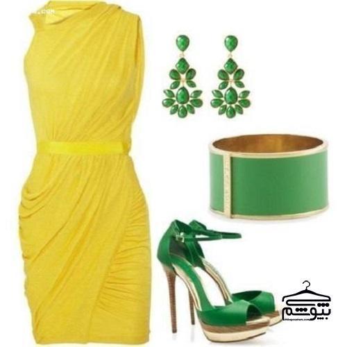 لباس مجلسی زرد را با چه رنگی ست کنیم؟