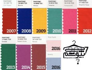رنگ سال 2017 معرفی شد