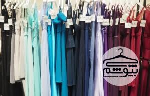 انتخاب لباس مجلسی با توجه به رنگ پوست