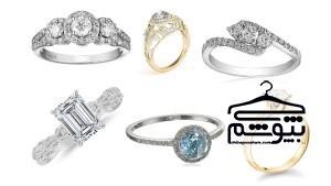 مدلهای خاص و متفاوت برای حلقه نامزدی
