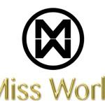 دختر شایسته جهان در سال ۲۰۱۶ معرفی شد