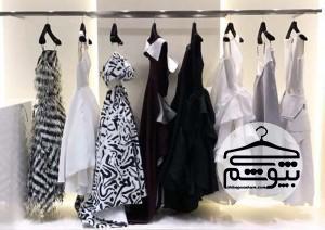 انتخاب لباس مجلسی برای خانمهای قدبلند