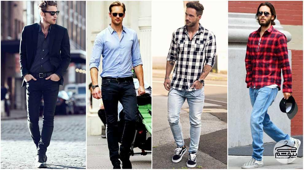 کدام پیراهن مردانه را با شلوار جین بپوشیم؟