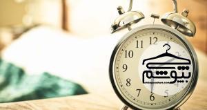 چرا خانمهای خوشتیپ صبح زود از خواب بیدار میشوند؟