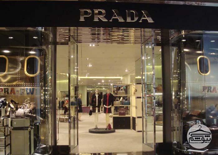 گرانترین برندهای پوشاک جهان کدامند؟