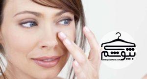 روشهایی برای پنهان کردن جوش صورت
