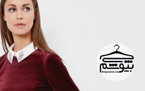 مدلهای لباس مجلسی سال ۲۰۱۷