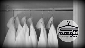 اصول ست کردن لباس سفید رنگ