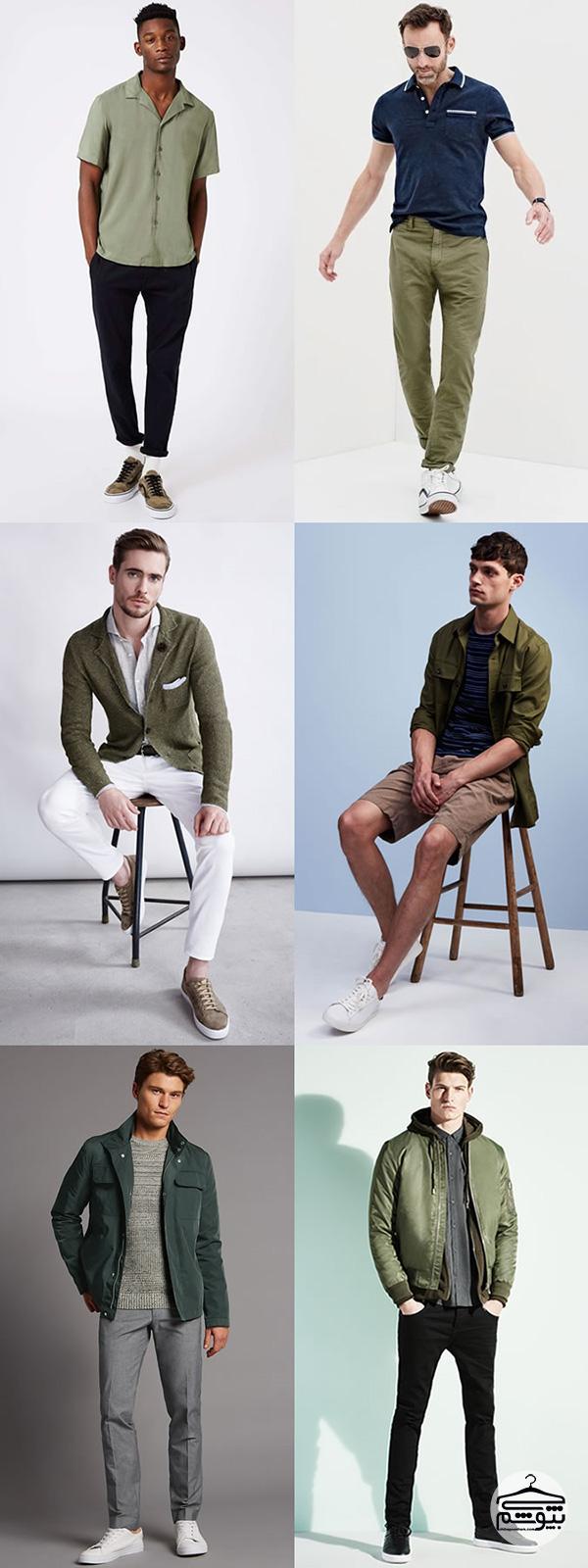 راهنمای انتخاب لباس مردانه از میان 6 رنگ دشوار