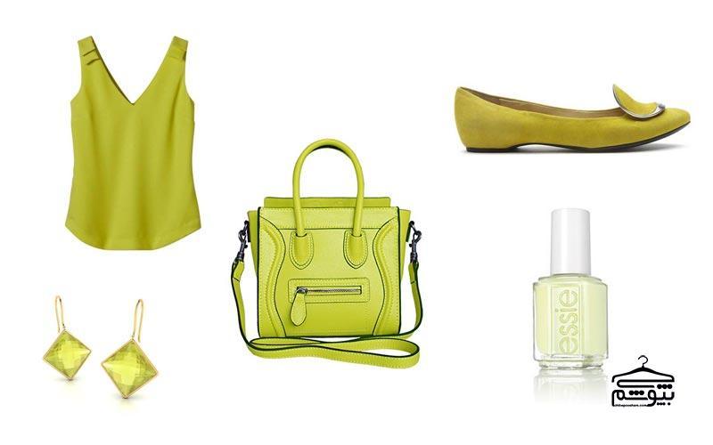 نحوه ست کردن لباس زرد مایل به سبز