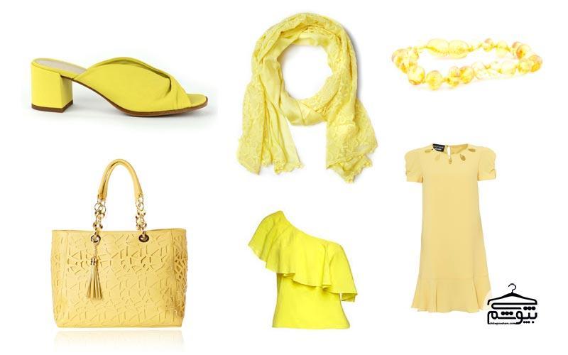 نحوه ست کردن لباسهایی به رنگ زرد لیمویی