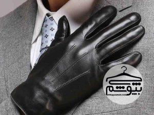 راهنمای خرید دستکش مردانه