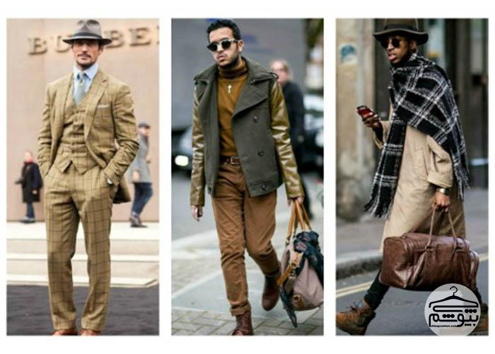 چرا به رنگهای زمین در لباسها نیاز داریم؟